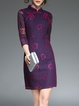 Burgundy Long Sleeve Floral Pierced Vintage Midi Dress